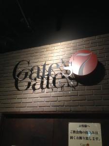 中洲Gate's7